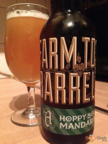 Almanac Beer Company - Hoppy Sour: Mandarina